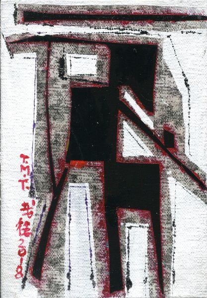 戴明德-小品-17