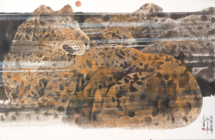 莊連東-島隱爭鋒—豹
