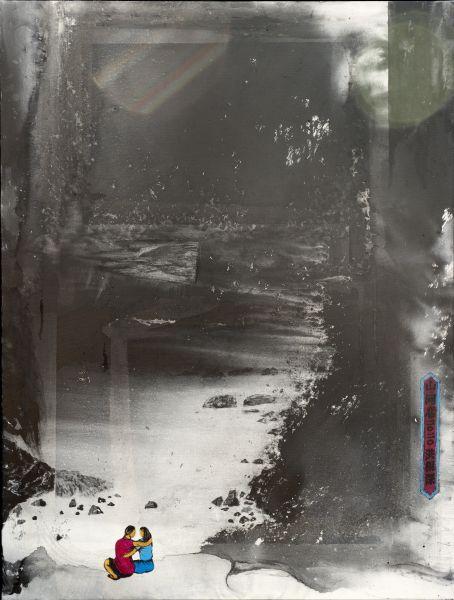 洪根深-山河戀