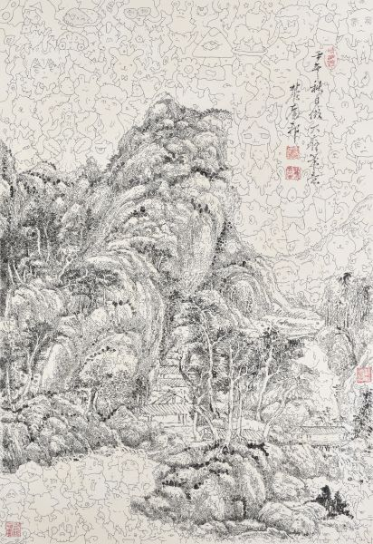 佐垣慶多-仿黃公望山水圖 /王原祁 (1642-1715) Landscape after Huang Gongwang by Wang Yuanqi