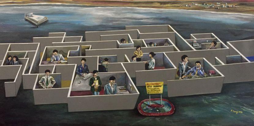 曾品潔 -辦公室迷宮 Cubicle Maze