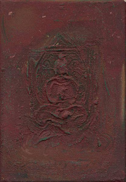 曾亞琪-浮雕 -朱漆 Lacquer Red