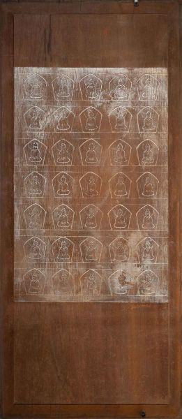曾亞琪-三十五佛(金)Thirty-Five Buddhas of Confession (gold)