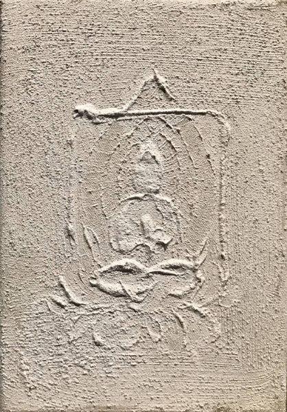 曾亞琪-浮雕 - 菩提心 (六) Bodhicitta No.6