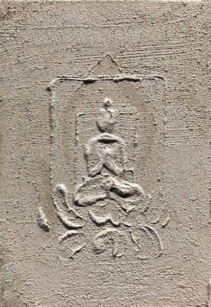 曾亞琪-浮雕 - 菩提心 (七-厚) Bodhicitta No.7