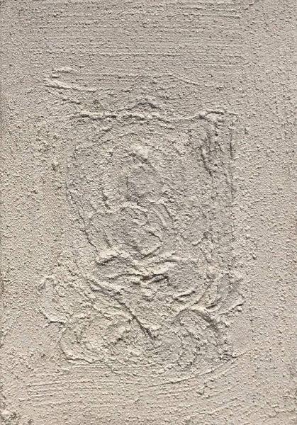 曾亞琪-浮雕 - 菩提心 (十三) Bodhicitta No.13