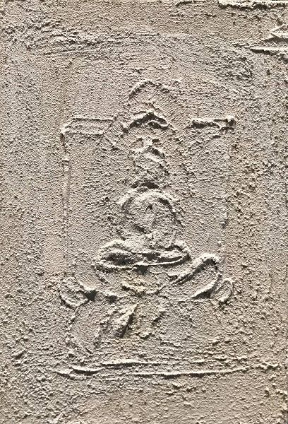 曾亞琪-浮雕 - 菩提心 (十四-厚) Bodhicitta No.14