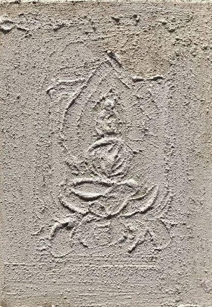 曾亞琪-浮雕 - 菩提心 (十七-厚) Bodhicitta No.17
