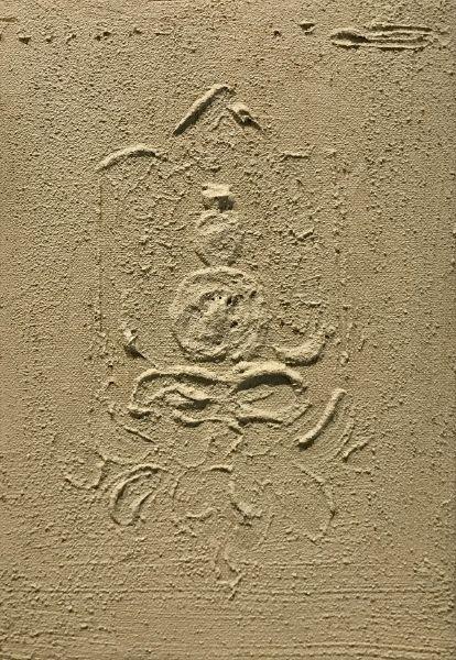 曾亞琪-浮雕 - 菩提心 (二十一) Bodhicitta No.21