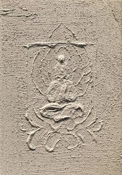 曾亞琪-浮雕 - 菩提心 (二十二) Bodhicitta No.22