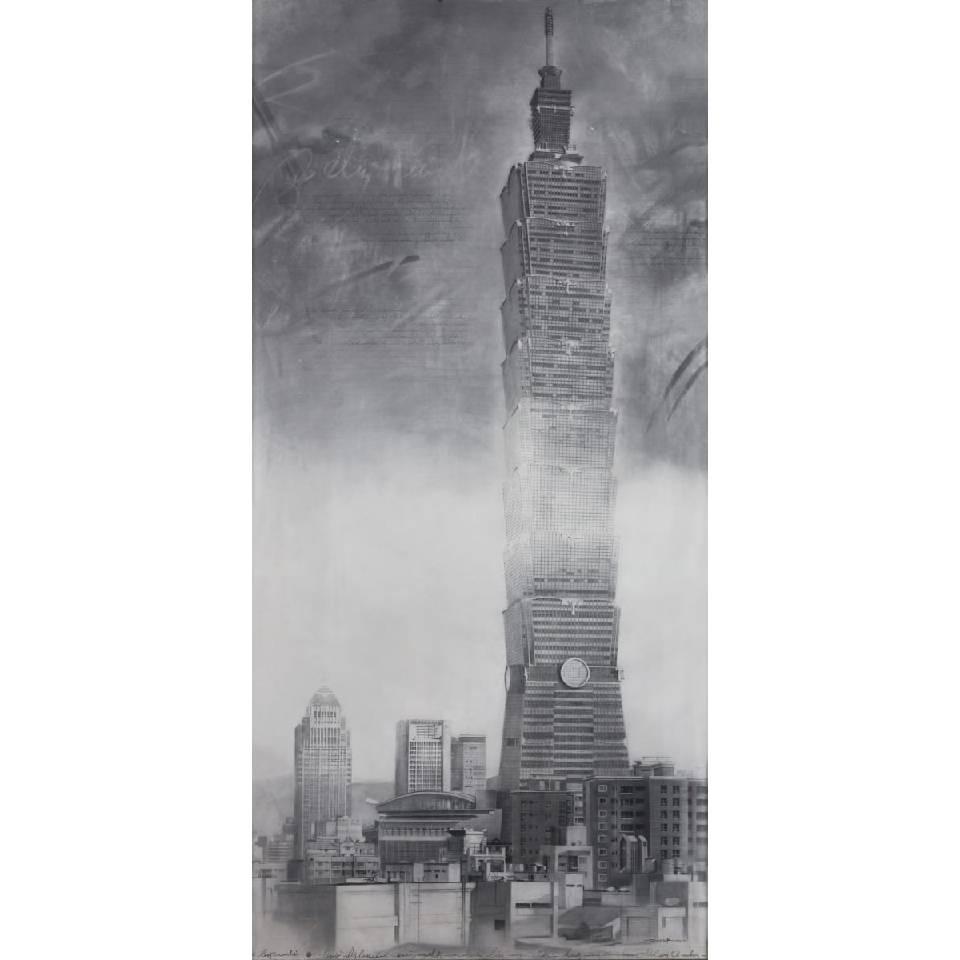 101大樓 Taipei 101