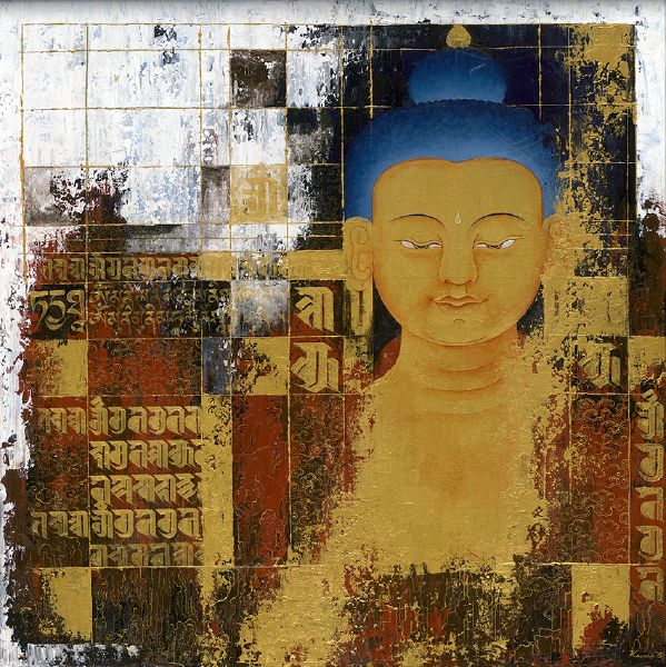 Asha Kama-Presence III