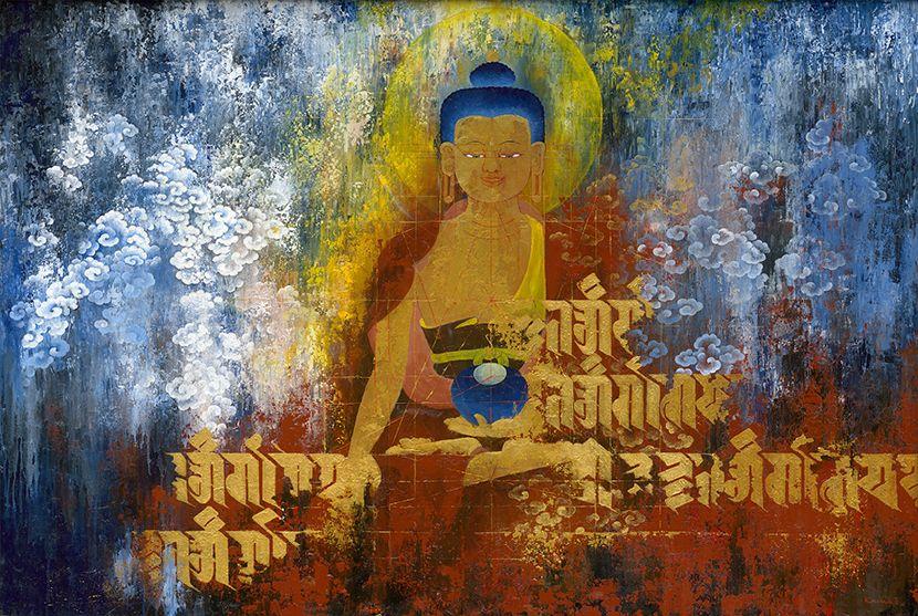 Asha Kama-Presence II