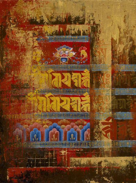 Asha Kama-Mani Wheel