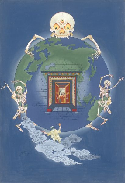 Gyempo Wangchuk 金寶.旺楚克-The Circle of Karma 業力輪迴