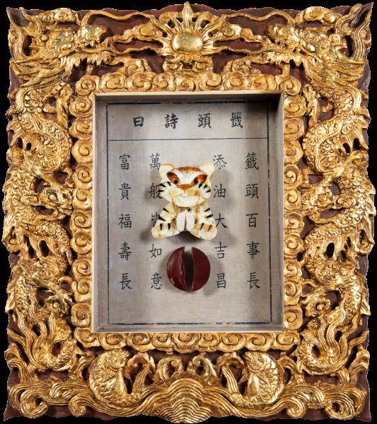 黃憶人-聖杯虎