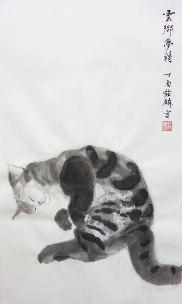 嚴鶴麟-雲鄉