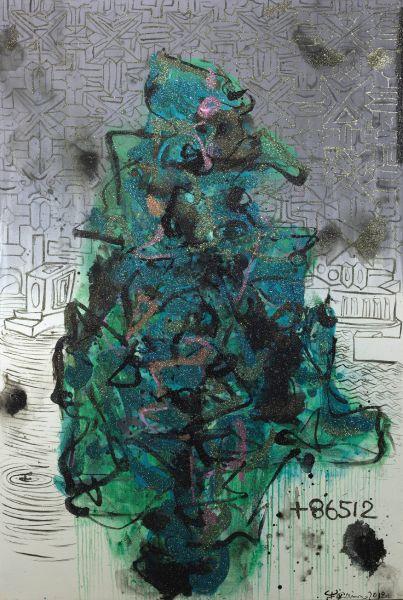 牛安-FF,Scholar Stone Blue & Green - 1801