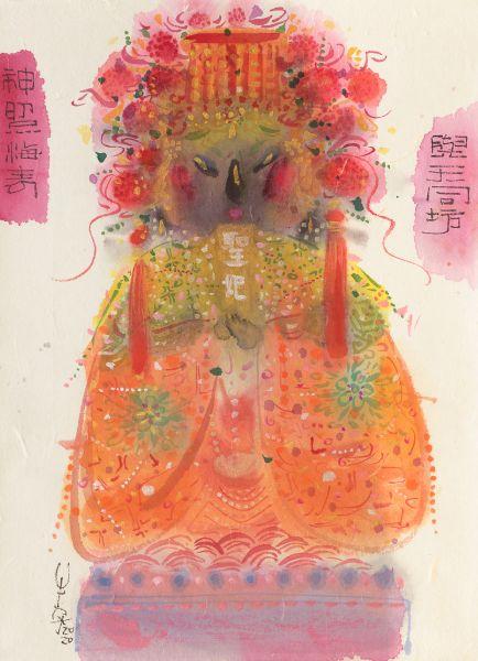 牛安-聖妃黑面媽祖 F002 萬壽果 MAZU F002. Papaya