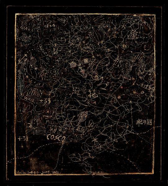 牛安-心地圖 A