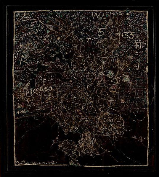 牛安-心地圖 B