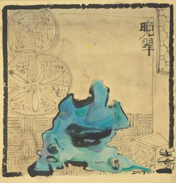 牛安-侘石