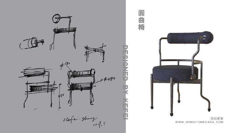 羽石家居-圓曲椅