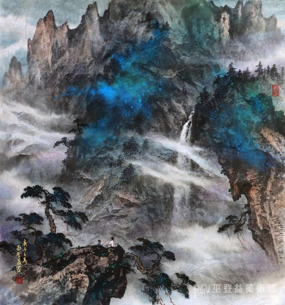 巫登益-春山吟賞