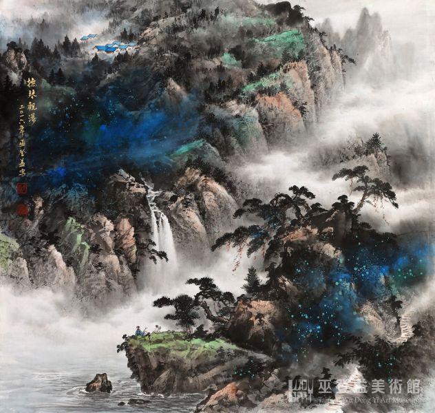 巫登益-雲山滿翠