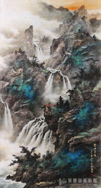 巫登益-朝天碧嶽滙滿泉