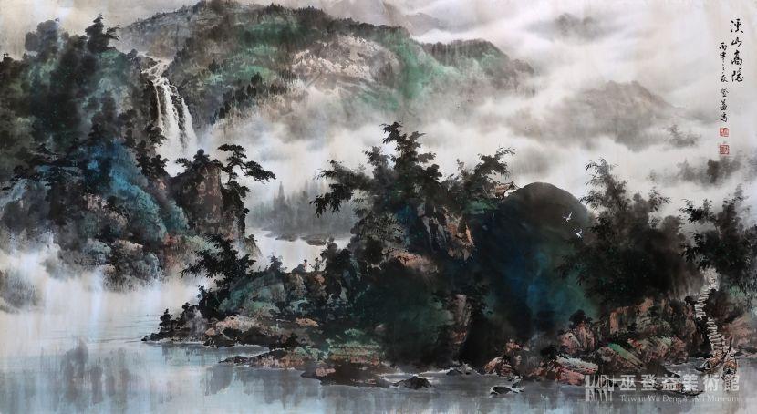 巫登益- 雲行