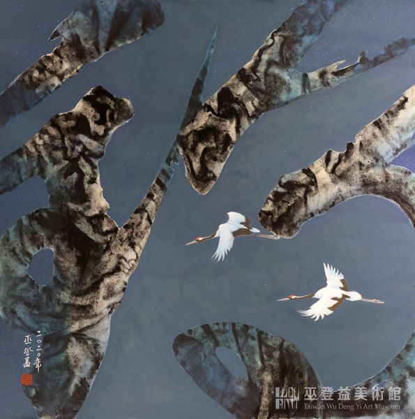 巫登益-錦鶴翔福