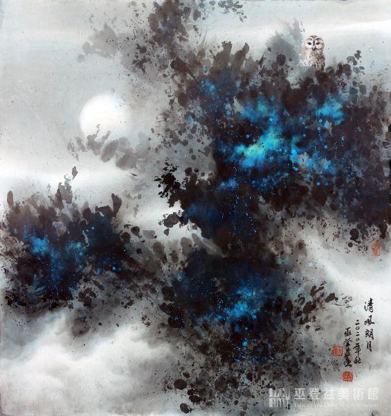 巫登益-朗月呈祥