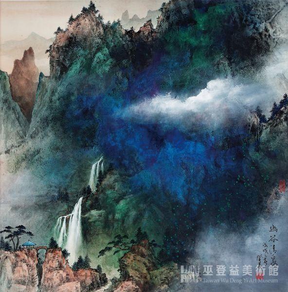 巫登益-朝嵐翠谷
