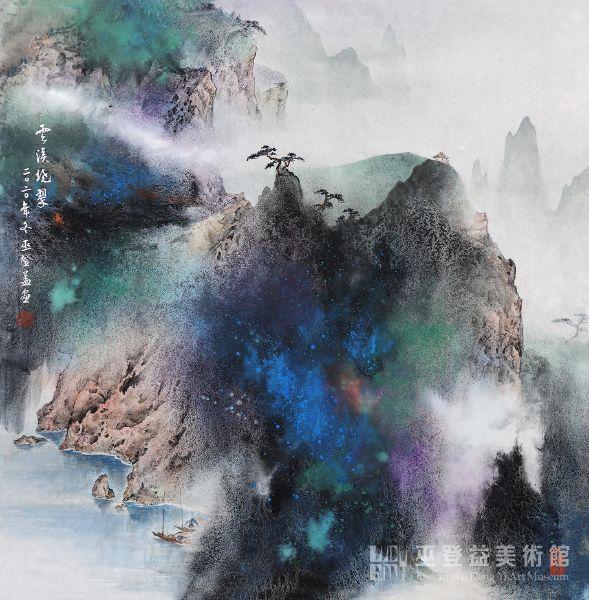 巫登益-彩雲翔瑞