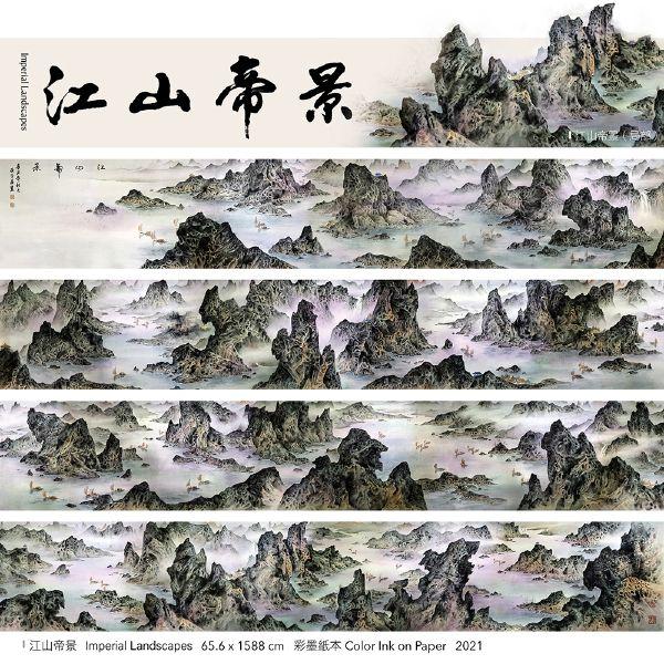 巫登益-江山帝景