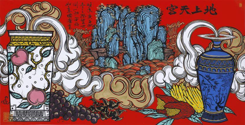 邱國峯-《地上天宮》