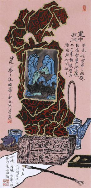 邱國峯-《畫中有畫》