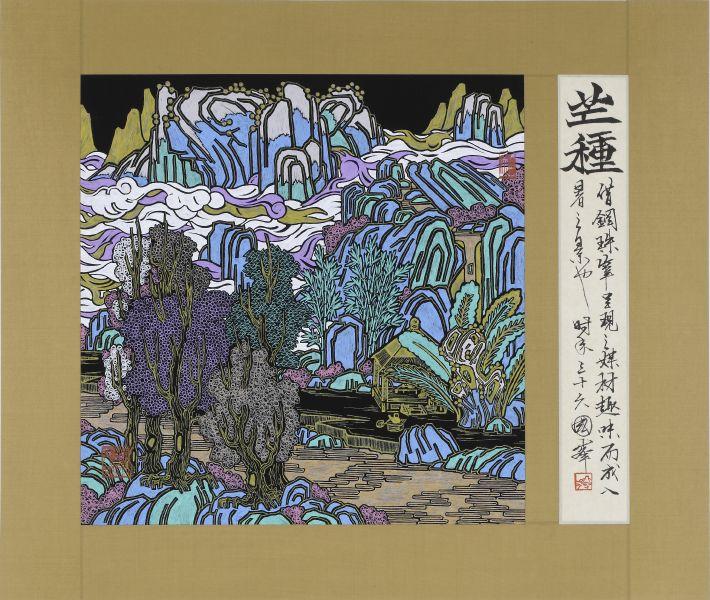 邱國峯-《夏景:芒種》