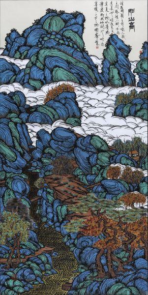 邱國峯-《桌上仙境:如山高》