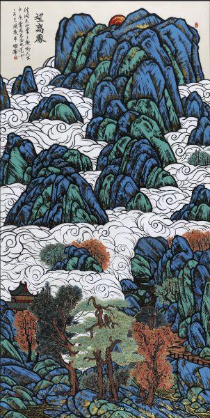 邱國峯-《桌上仙境:望高處》