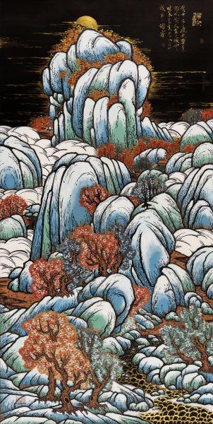 邱國峯-《桌上仙境:歸途》
