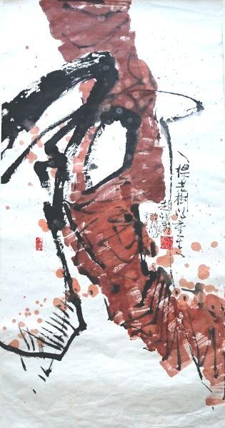 趙占鰲-一棵老樹的重生
