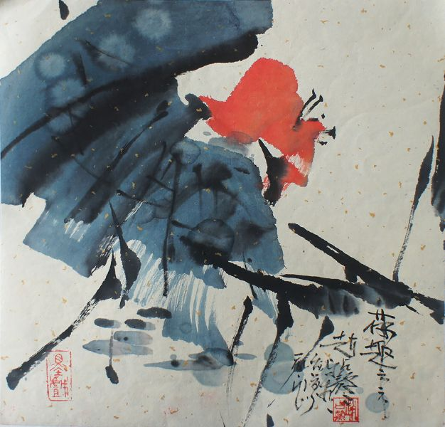 趙占鰲-荷趣之六