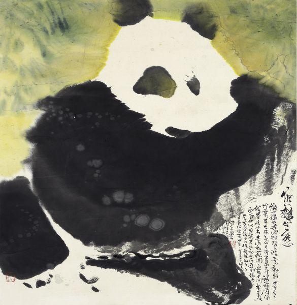 趙占鰲-熊貓生態