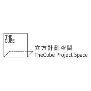立方計劃空間
