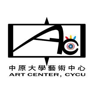 中原大學藝術中心