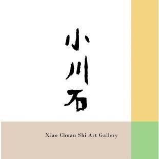 小川石藝廊