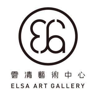 雲清藝術中心