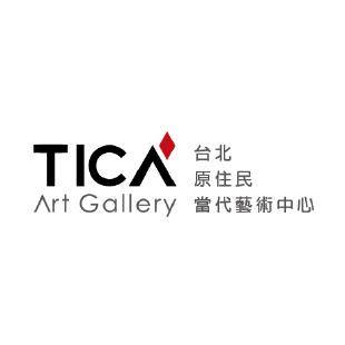 TICA 台北原住民當代藝術中心